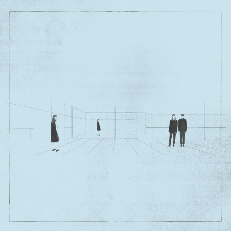 The Best New Shoegaze Album Nobody's Heard Of